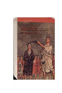 מקבילות נפגשות מקבילות ספרותיות בספר שמואל