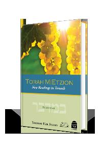 Torah MiEtzion: New Readings in Tanach – Bamidbar