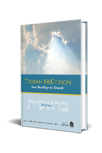 Torah MiEtzion: New Readings in Tanach – Bereishit