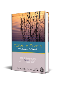 Torah MiEtzion: New Readings in Tanach – Shemot