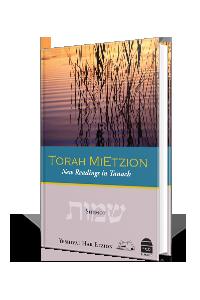 Torah MiEtzion: New Readings in Tanach – Shemot
